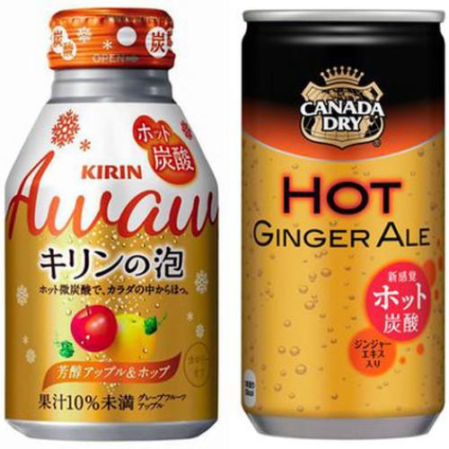 Giappone. Coca-Cola calda nei distributori automatici