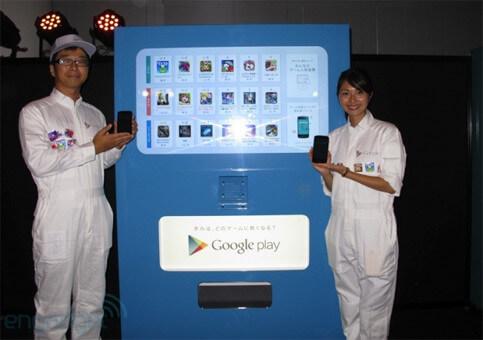 Google_Play_vm