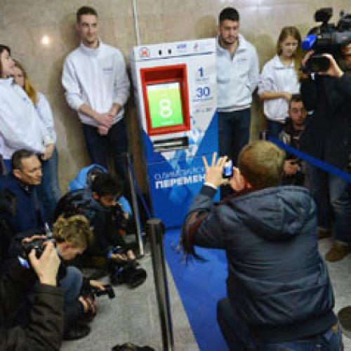 Russia. Una vending machine in stile olimpionico