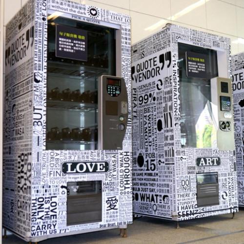 Taiwan. Letteratura in pillole nella vending machine