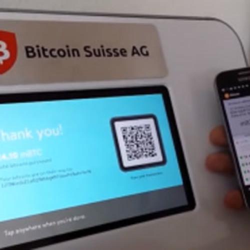 Svizzera. No alle Bitcoin vending machine