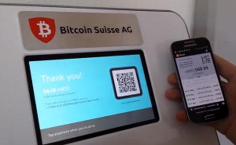 bitcoin-suisse