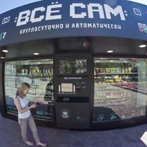 Russia. A Mosca il vending da' decoro alla città