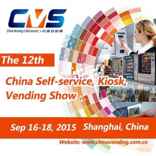 China International Self-Service, Kiosk & Vending Show 2015