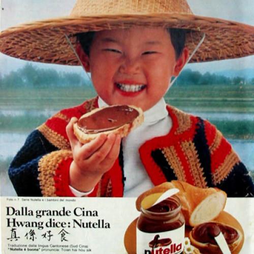 Ferrero apre uno stabilimento in Cina