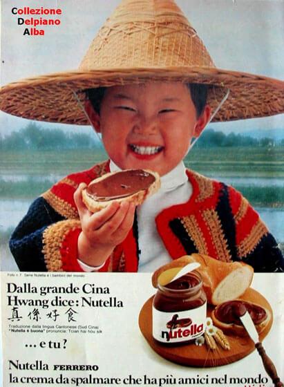 Ferrero Cina