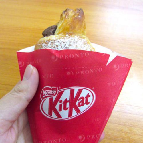 Giappone. Arrivano i croissant Kit Kat