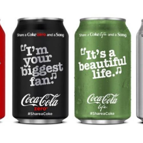 Estate 2016. Canta con Coca-Cola!