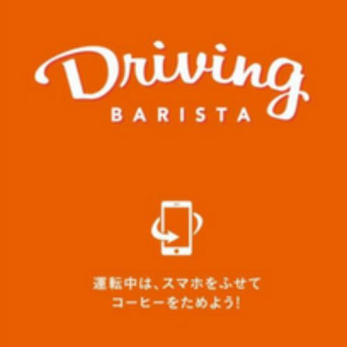Giappone. Un'app regala caffè  ai guidatori prudenti