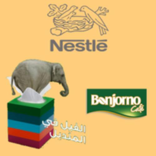 Nestlé espande il business del caffè in Egitto
