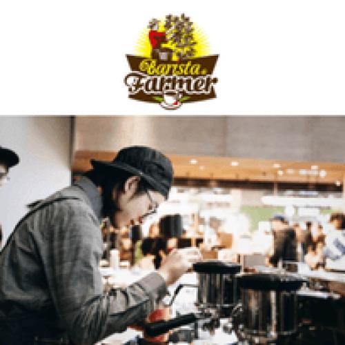 Barista & Farmer: è cinese il primo partecipante del talent