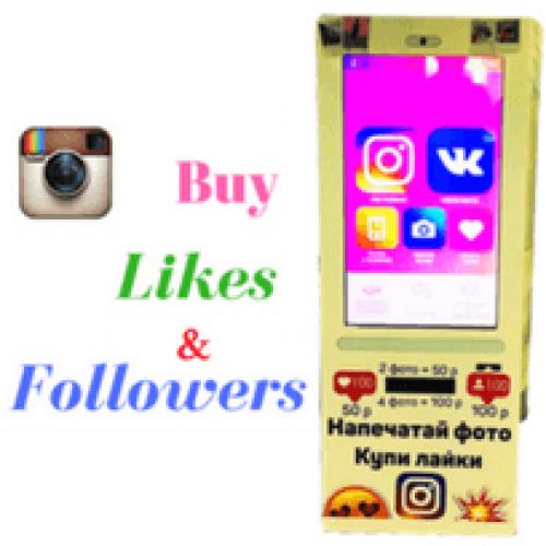 Più likes su Instagram? Comprali alla vending machine!