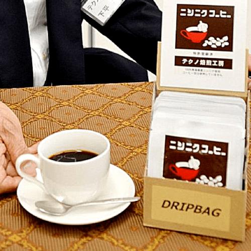 In Giappone si può bere il caffè all'aglio