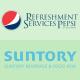 Joint venture tra PepsiCo e Suntory in Thailandia