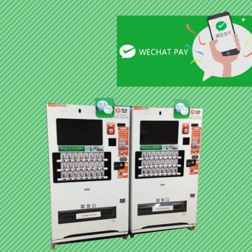 I cinesi possono pagare con WeChat Pay anche in Italia