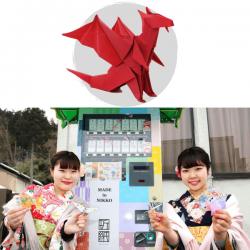 Un d.a. di origami per sostenere il lavoro dei disabili