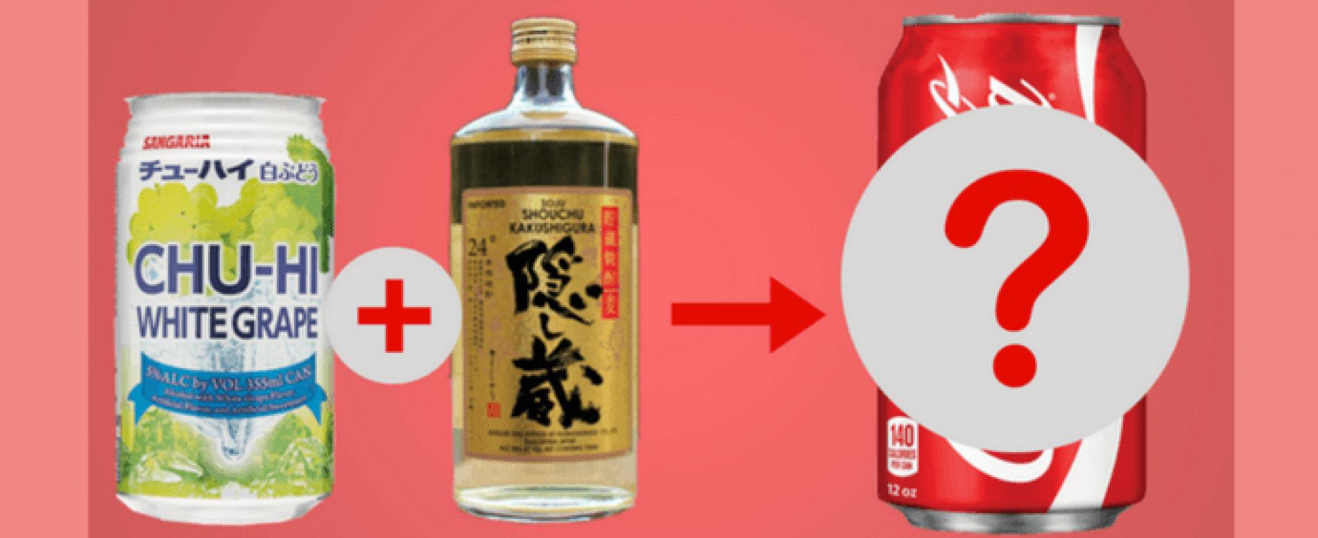 In Giappone Coca-Cola si dà all'alcol