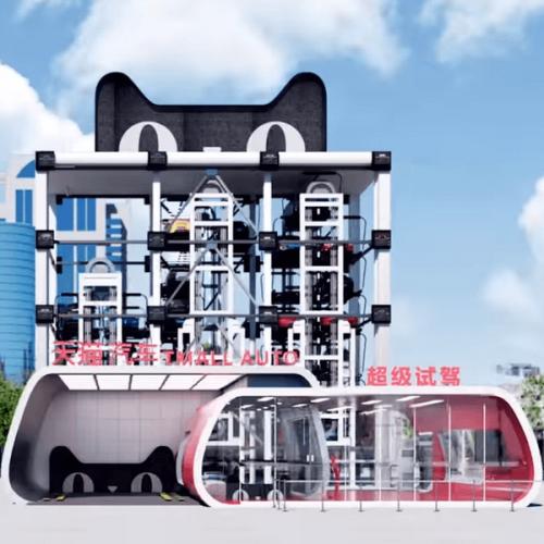 Alibaba e Ford: app e distributori automatici per comprare auto in Cina