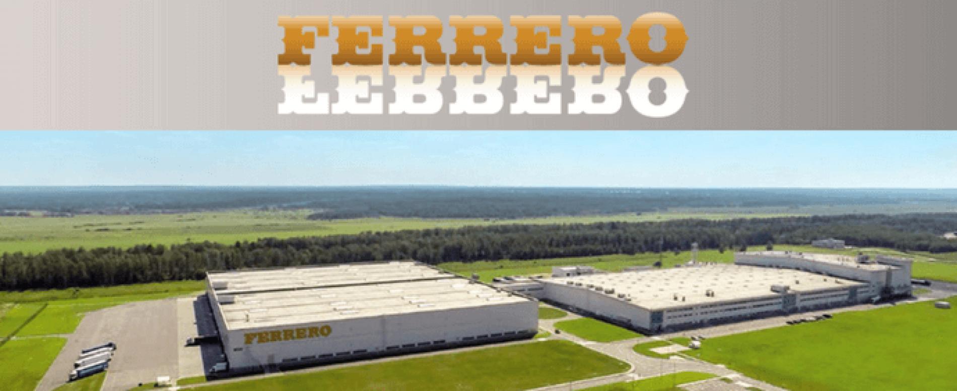 Bilancio 2017/2018 in crescita per tutte le società della holding Ferrero