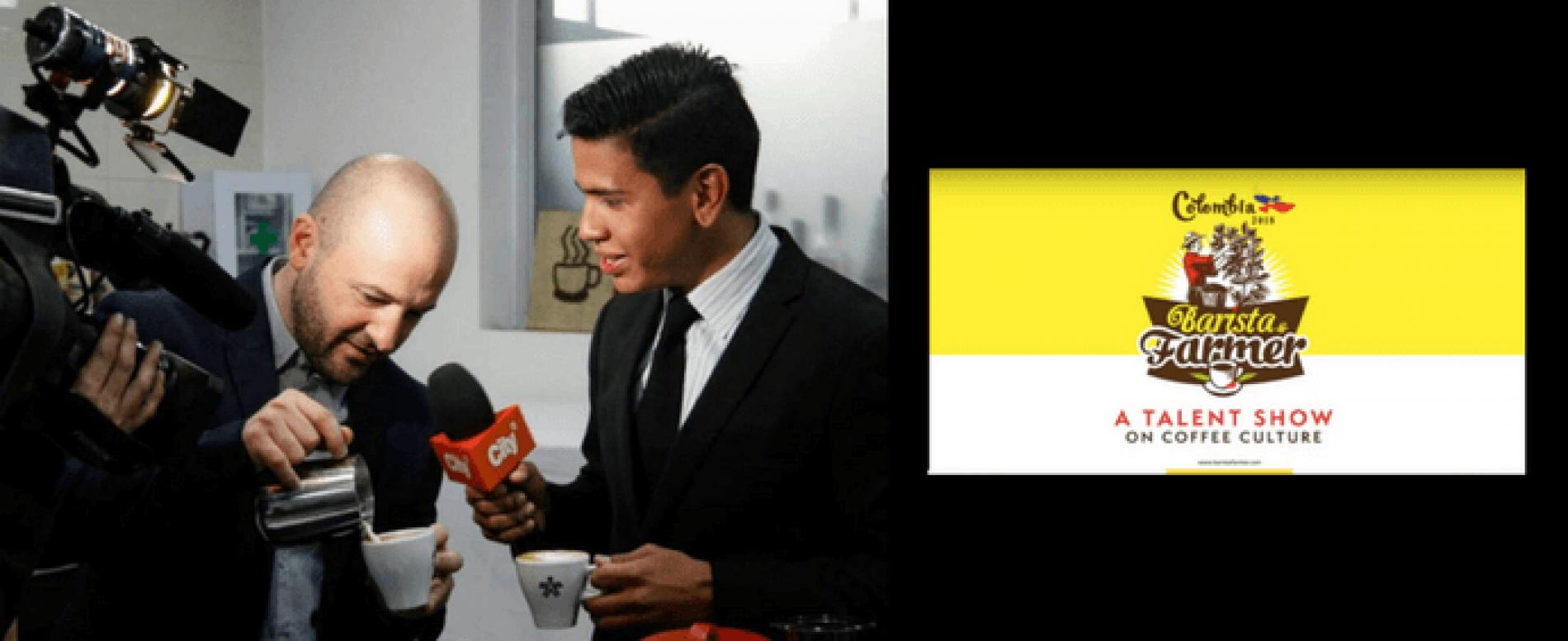 """Al via in Colombia la quarta edizione del talent """"Barista & Farmer"""""""