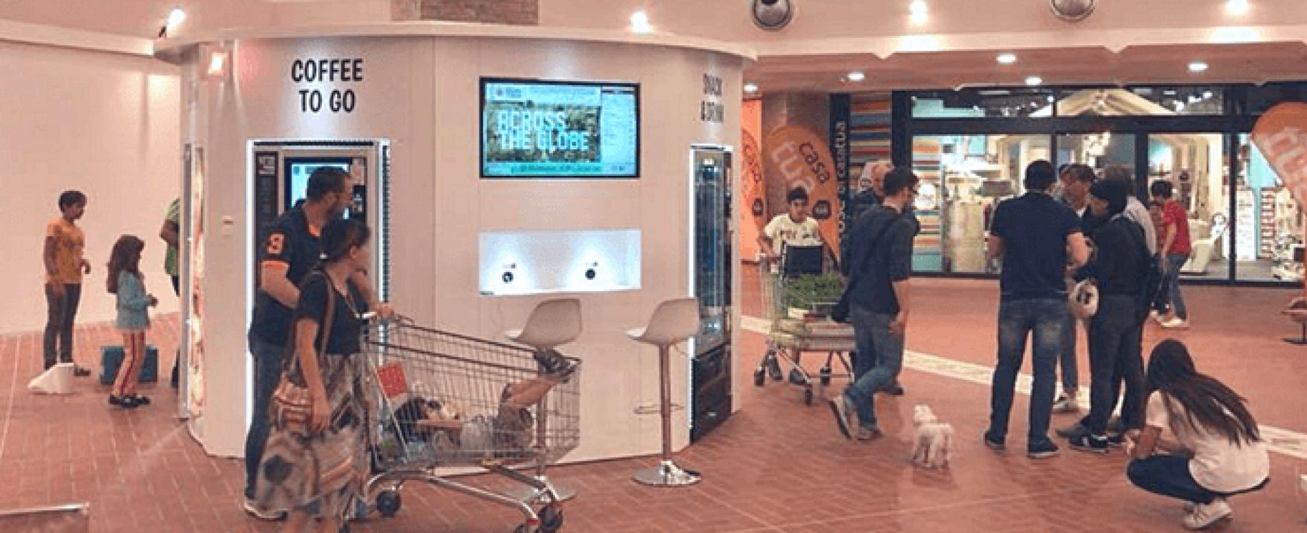 Gruppo illiria inaugura la nuova area relax multimediale for Fiera di udine