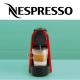 Caffè alla Salentina: Nespresso omaggia la ricetta con una capsula