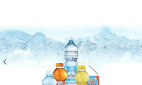 Sant'Anna: la prima azienda leader del beverage a lanciare un e-commerce
