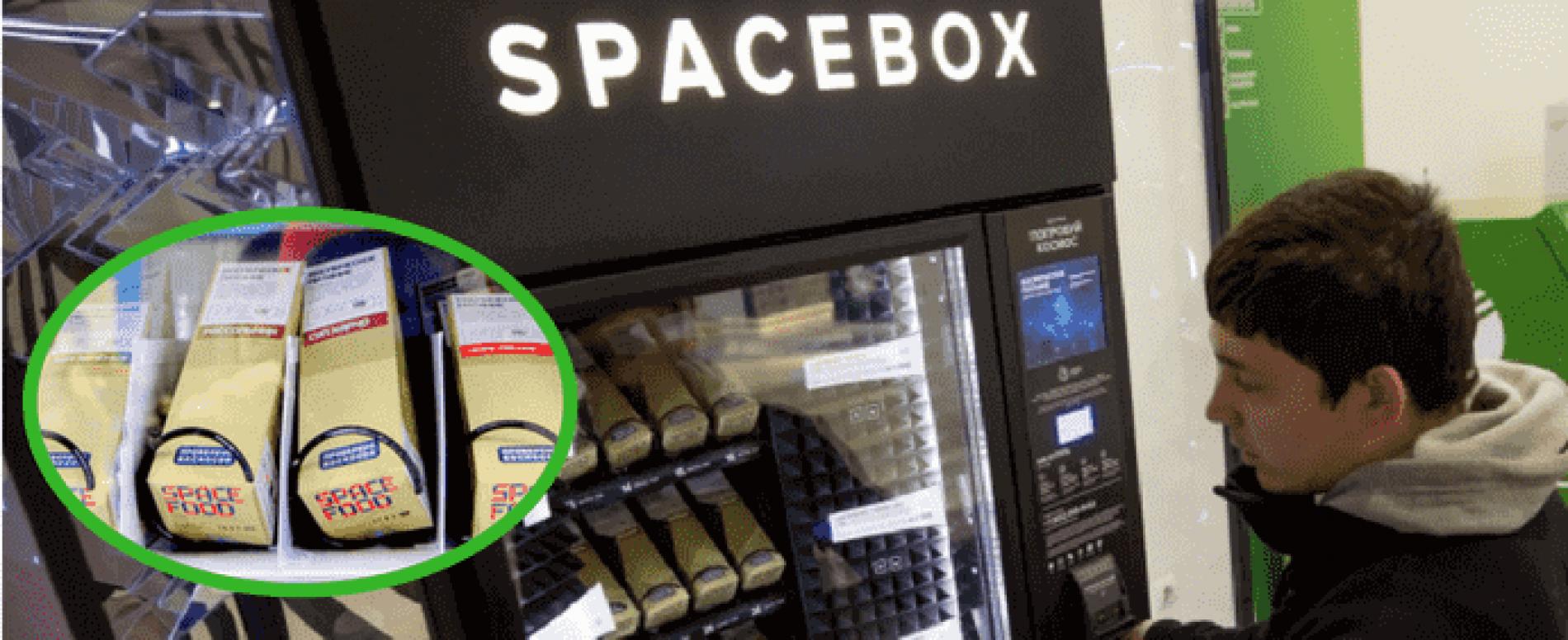 Gli snack e i piatti spaziali fanno il loro ingresso nel vending