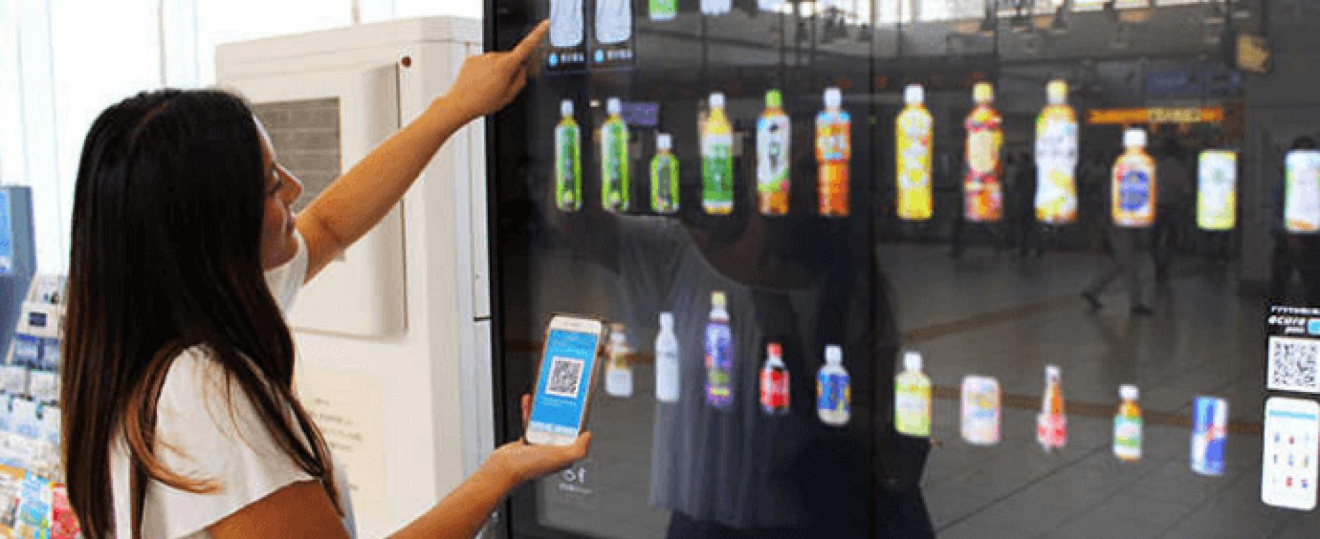 Le app per pagare al distributore automatico sono vulnerabili?