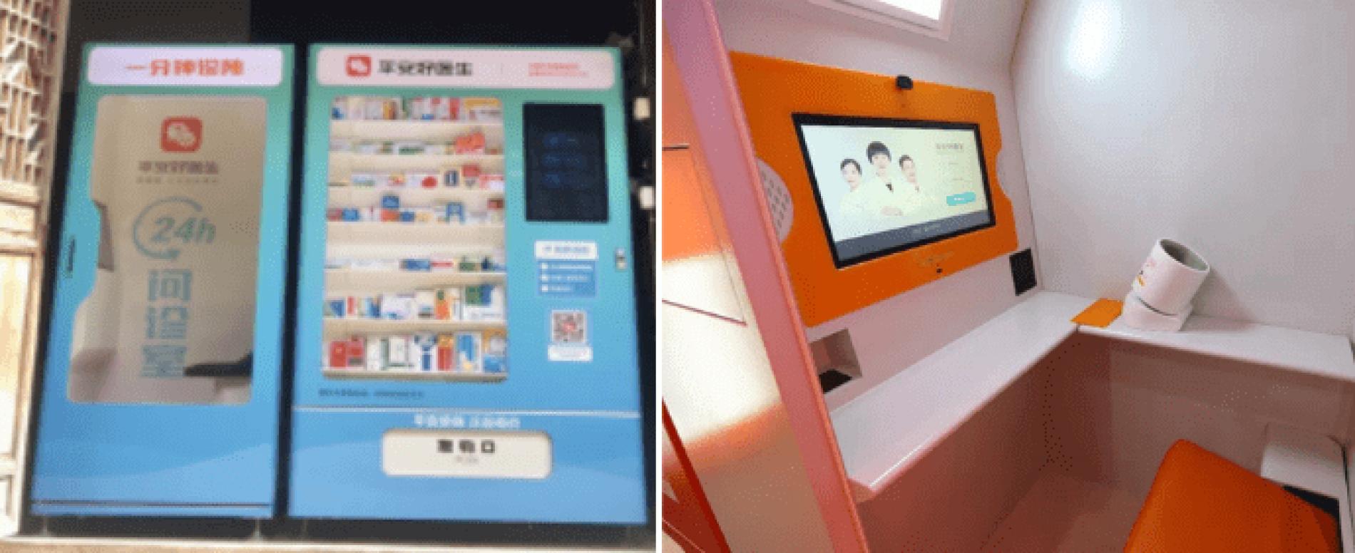 Tutta la tecnologia dello smart vending nello studio medico automatico
