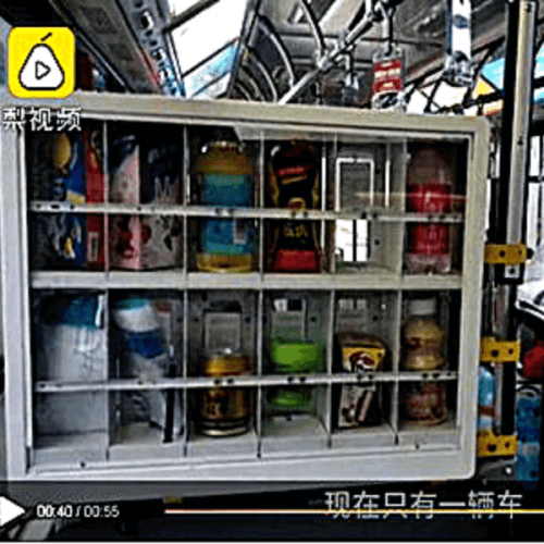 La vending machine sull'autobus urbano non fa contenti tutti