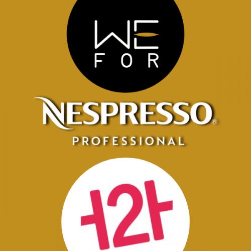 H2H firma la nuova campagna per WeFor – IVS Italia