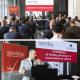 Assemblea CONFIDA 2019: innovazione e consumatore al centro