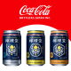 """Lemon-do. Parte dal Giappone la sfida """"alcolica"""" di Coca-Cola"""