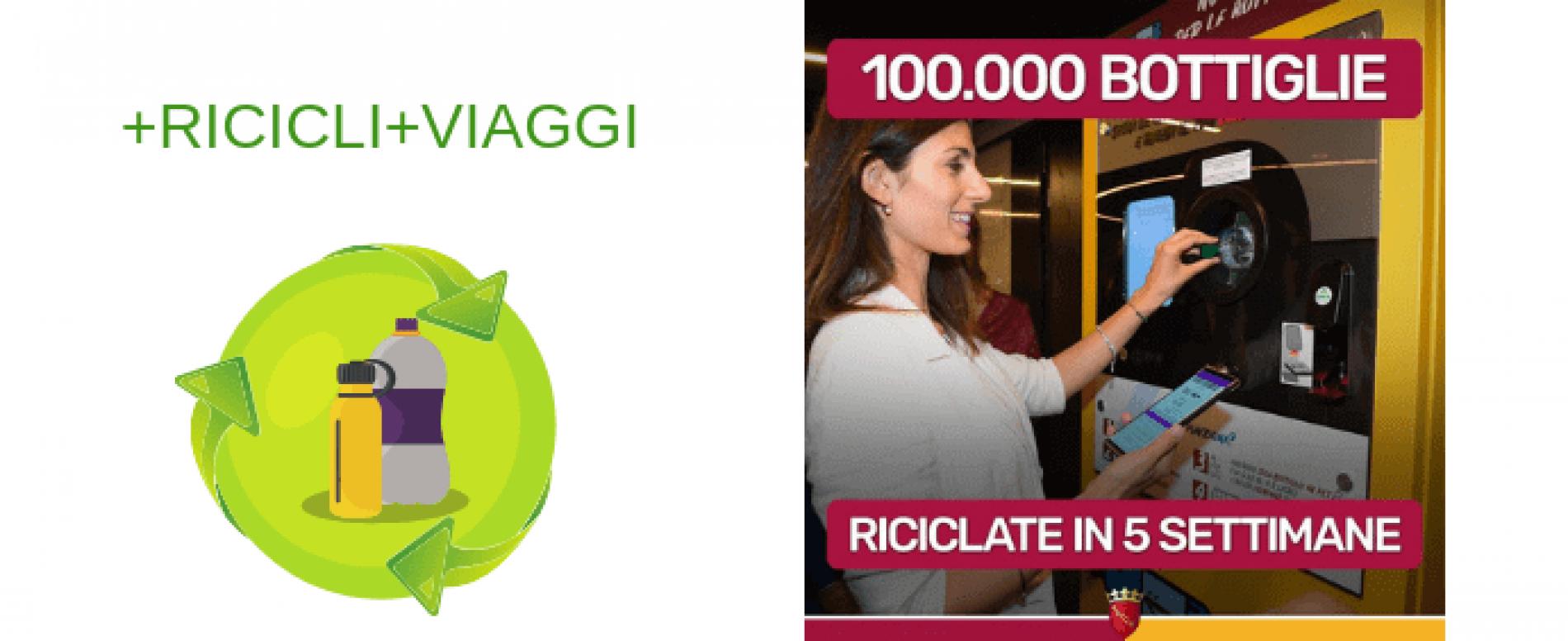 Successo per l'iniziativa +Ricicli+Viaggi del Comune di Roma