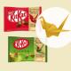 In Giappone il packaging del Kit Kat diventa sostenibile