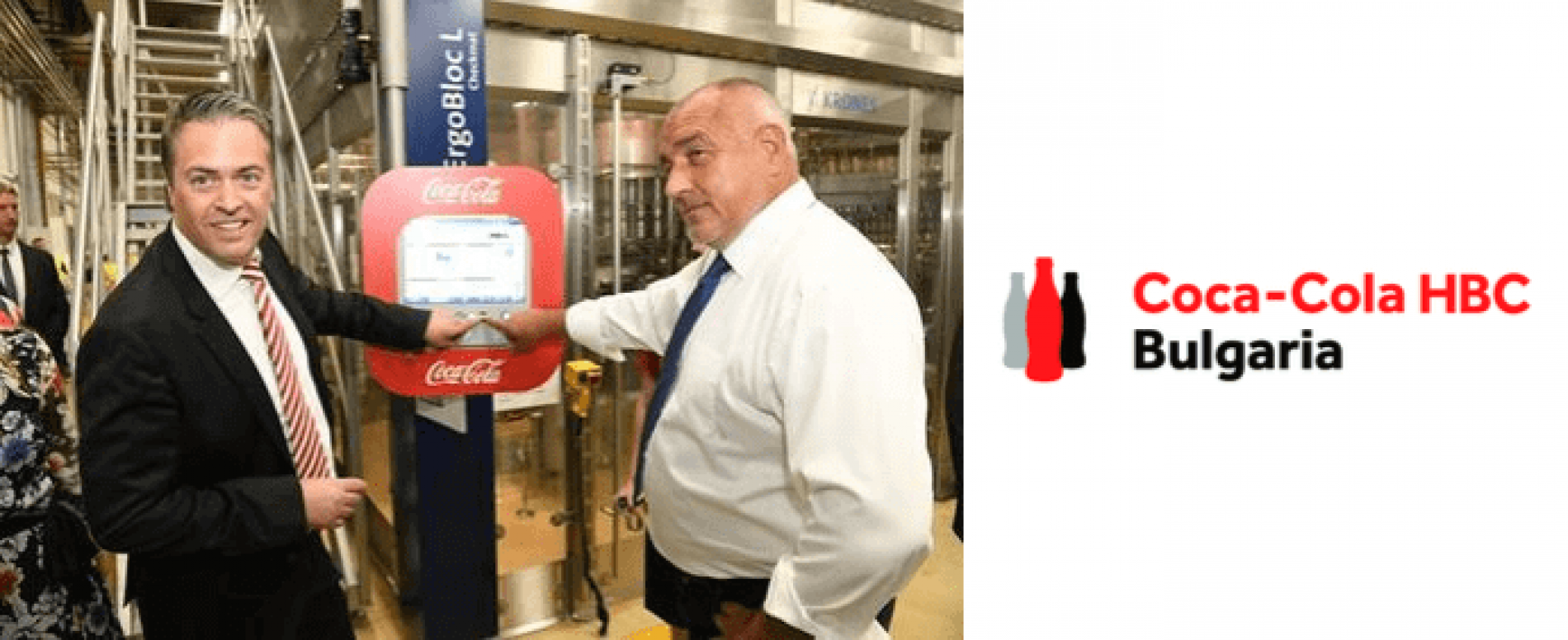 Coca-Cola HBC Bulgaria investe per raddoppiare la produzione
