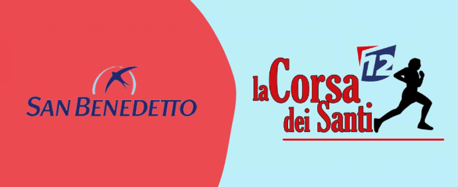 San Benedetto è fornitore ufficiale alla Corsa dei Santi 2019
