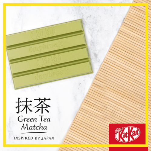 KitKat porta in Italia il nuovo gusto al Tea Matcha Verde ispirato al Giappone